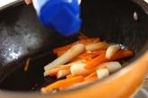 大根とニンジンの塩きんぴらの作り方2
