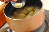 洋風ジャガイモの煮物の作り方2