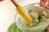 カレー風味の具だくさん冷やし中華の作り方1