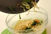 エビと菜の花のキッシュの作り方2