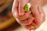 白菜のお漬け物の作り方2