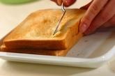 スペイン風オムレツサンドイッチの作り方1