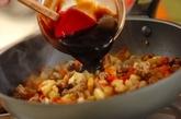 ジャージャー麺の作り方2
