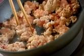 ガパオライスの作り方1
