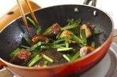 ブリニラ炒めの作り方3