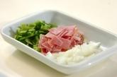カラフル野菜のカレースティックおにぎりの作り方1