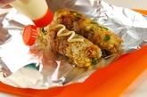 カラフル野菜のカレースティックおにぎりの作り方4