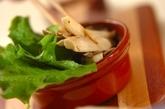 キノコのホットサラダの作り方3