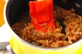 レンジで簡単本格オニオンスープの作り方2