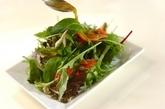 スモークサーモンのサラダの作り方1
