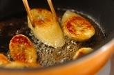 バニラアイスキャラメルバナナ添えの作り方1