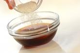 コーヒーのジュレの作り方1