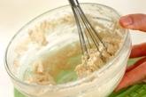豆腐明太ディップの作り方4