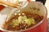 鶏レバーのショウガみそ煮の作り方2