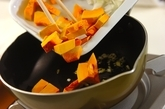 サバとカボチャのトマト煮の作り方2