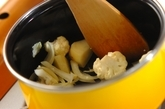 カリフラワーのミルクスープの作り方1