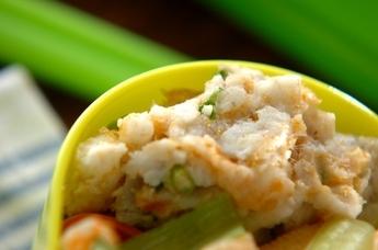 ホクホク里芋サラダ