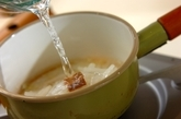 大根の中華スープの作り方1