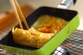 鮭とチーズの卵焼きの作り方2