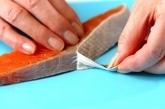 塩鮭と野菜のピカタの作り方1