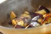 ナスのネギ塩炒めの作り方2