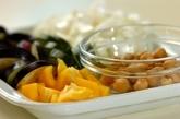 夏野菜とヒヨコ豆のトマトスープの下準備1