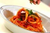 イカのトマトスパゲティーの作り方5