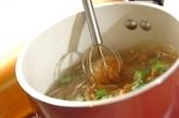 ナメコとオクラのみそ汁の作り方2