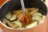 ナスのおみそ汁の作り方2