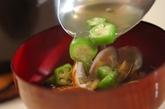 アサリ汁の作り方2