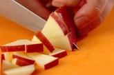 アサイ―のパープルサラダの作り方1