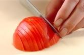 飾り切りトマトのカラフルサラダの下準備1