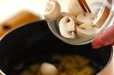 常備菜にぴったり!マッシュルームのニンニクオイル煮の作り方1