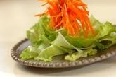 ニンジンとカシューナッツのサラダの作り方3