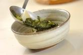 カブのスープの作り方2