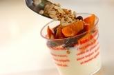 柿とグラノーラのデザートの作り方2