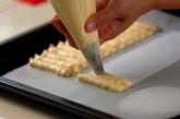 ベリーショコラアイスケーキの作り方3