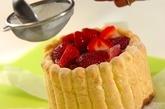 ベリーショコラアイスケーキの作り方9