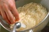 ピリ辛ビビン麺の作り方2