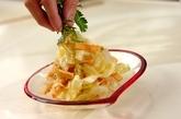 キャベツと油揚げのエスニックサラダの作り方3