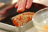 鮭の南部焼きの作り方2
