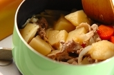 肉ジャガの作り方4