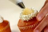 ホワイトツリーのカップケーキの作り方2
