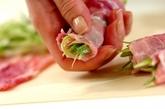 豚肉のチーズネギ巻きの作り方1