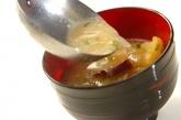 サツマイモと玉ネギのみそ汁の作り方2