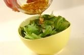ピーナッツドレッシングのサラダの作り方4