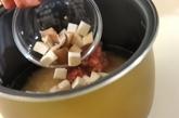 鶏ひき肉とエリンギの炊き込みご飯の作り方1