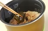鶏ひき肉とエリンギの炊き込みご飯の作り方2