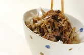マイタケとゴボウ入りの牛丼の作り方3