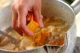 煮とかしカボチャのほうとうの作り方2